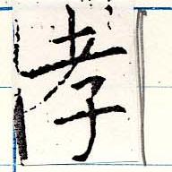HNG019-0066