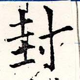 HNG019-0076