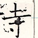 HNG019-0077