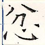 HNG019-0100