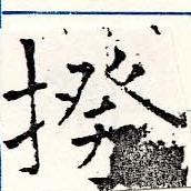 HNG019-0115