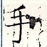 HNG019-0116