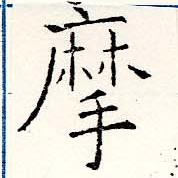 HNG019-0118
