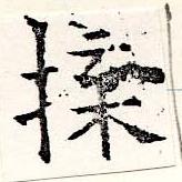 HNG019-0122