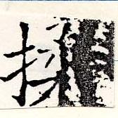 HNG019-0124