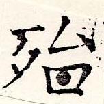 HNG019-0163