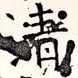HNG019-0171