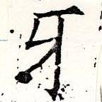 HNG019-0197