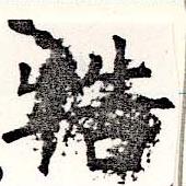 HNG019-0199