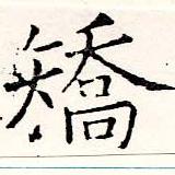 HNG019-0223