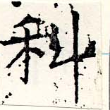 HNG019-0229