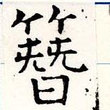 HNG019-0237