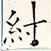 HNG019-0252