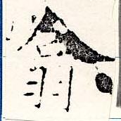 HNG019-0258