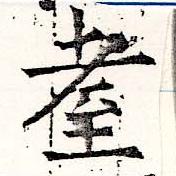 HNG019-0259