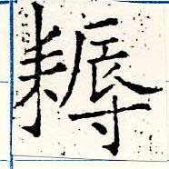 HNG019-0262