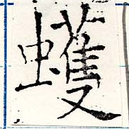 HNG019-0282