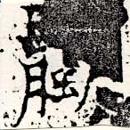 HNG019-0285