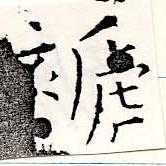 HNG019-0288