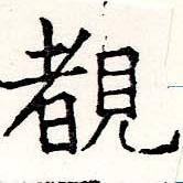 HNG019-0293