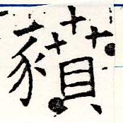 HNG019-0300