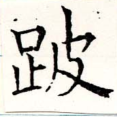 HNG019-0316