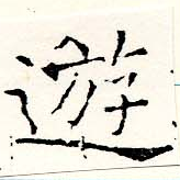HNG019-0326