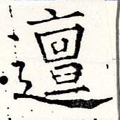 HNG019-0327