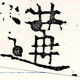 HNG019-0328