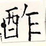 HNG019-0331