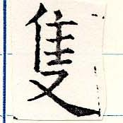 HNG019-0345
