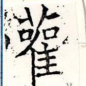 HNG019-0347