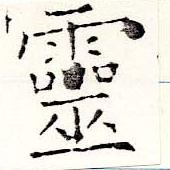 HNG019-0348