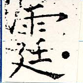HNG019-0349