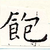 HNG019-0357