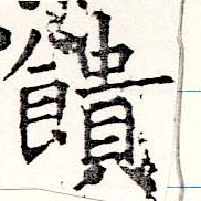 HNG019-0358
