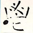 HNG019-0365