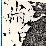 HNG019-0367
