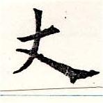 HNG019-0373