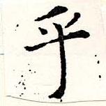 HNG019-0402