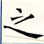 HNG019-0406