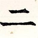 HNG019-0443