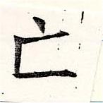 HNG019-0455