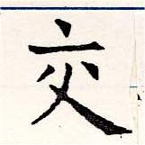 HNG019-0458