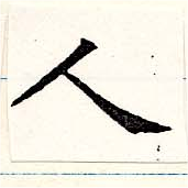 HNG019-0460