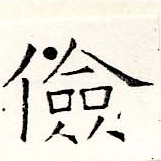 HNG019-0484