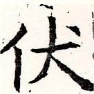 HNG019-0485