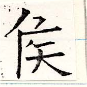 HNG019-0488