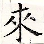 HNG019-0501