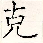 HNG019-0512